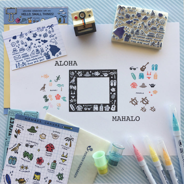 HST Clear Stamps - HAWAII CANVAS