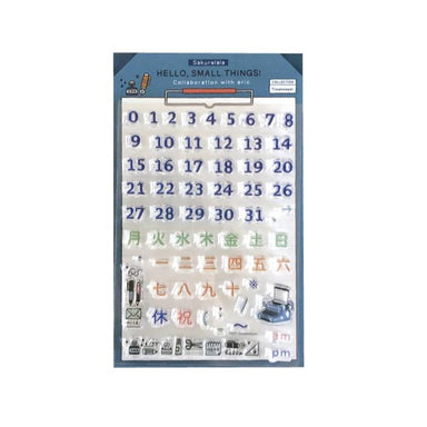 HST Clear Stamps - TIME KEEPER