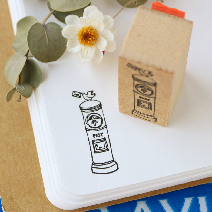 Rubber Stamp - Mail Box