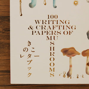 100 Writing Papers - Mushrooms