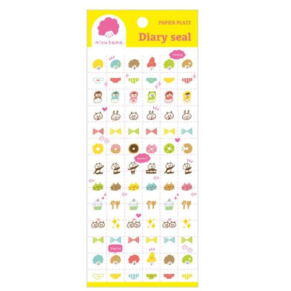 Planner Stickers - Little Icons