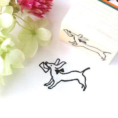 Rubber Stamp - Letter and Dog