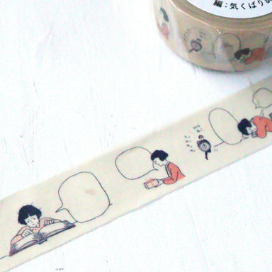 Washi Tape - Word Balloon