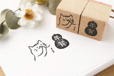 Limited Edition Seitousha Rubber Stamp Set - Happy New Year Cat