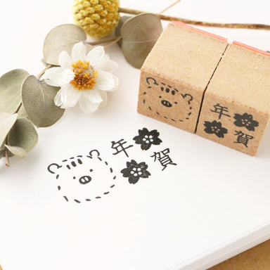 Limited Edition Seitousha Rubber Stamp Set - Happy New Year Boar