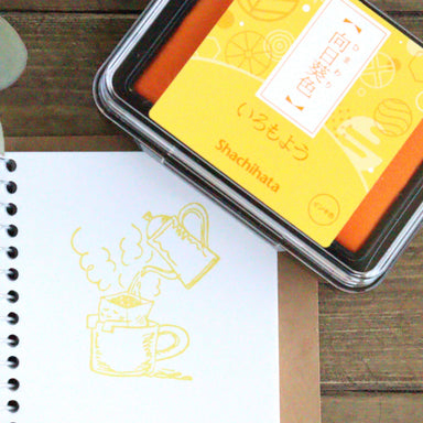 Iromoyo Stamp Ink - 向日葵色 (Yellow)