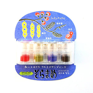 Soramame Stamp Ink - Kingyobachi
