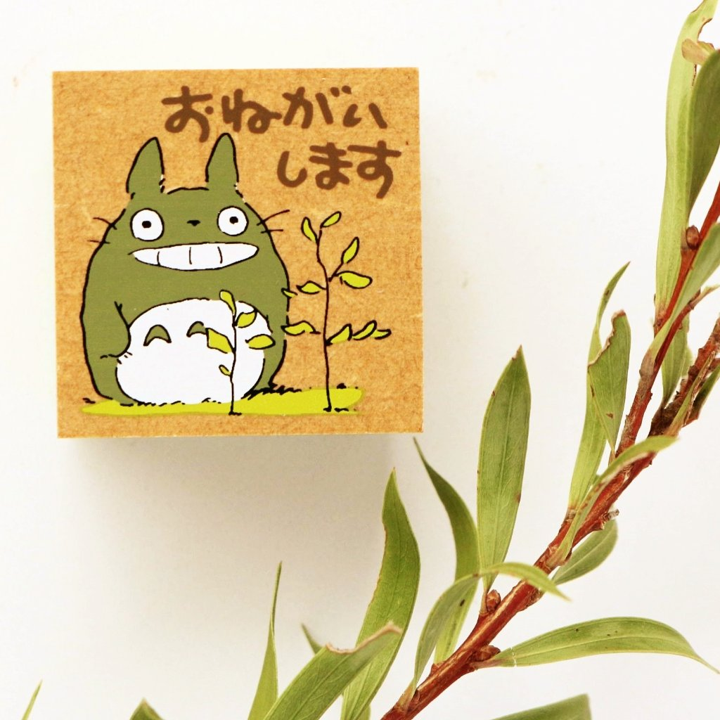 Totoro Rubber Stamp - Please