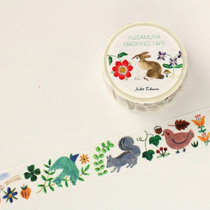 Aiko Fukawa Washi Tape - Forest