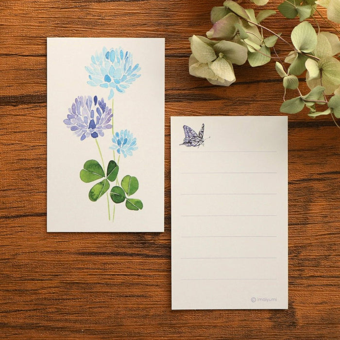 Mini Message Card - White Nails Grass