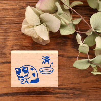 Pottering Cat Rubber Stamp - Taken Care Of