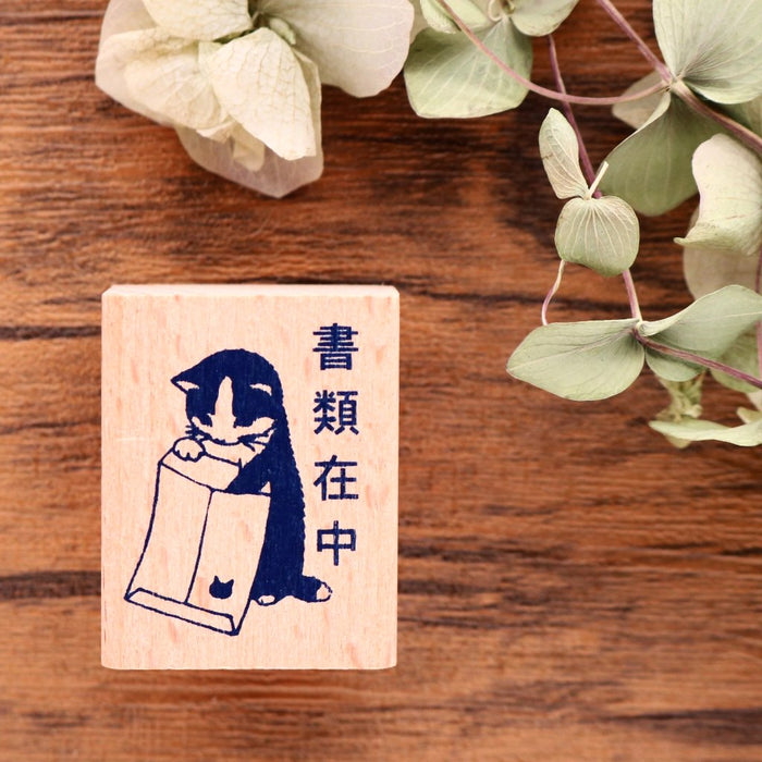 Cute Pottering Cat curious cat rubber stamp for your traveler's notebook, hobonichi, planner and journal.  Available at Cute Things from Japan.  Shorui zaichu.