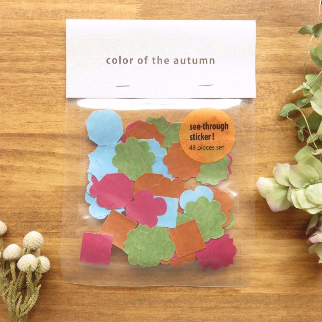 Discontinued Classiky Autumn Flake Stickers, 20338-03