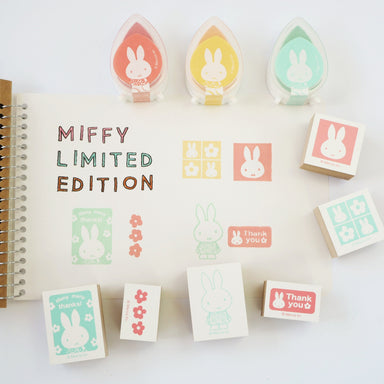 Limited Edition MIffy Rubber Stamp Set - Flower