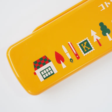 Fudebako Pen Case - Yellow