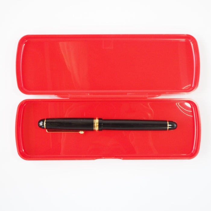 Fudebako Pen Case - Red