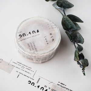 YOHAKU Collage Washi Tape - Gray