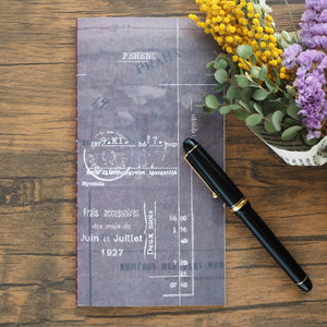 Sunny Sunday Notebook - Slim