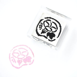 GENRO Rubber Stamp - Morning Glory