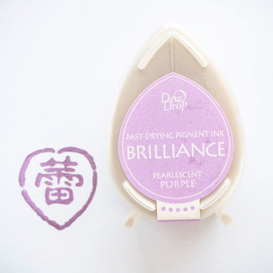 Brilliance Stamp Ink - Pearlescent Purple