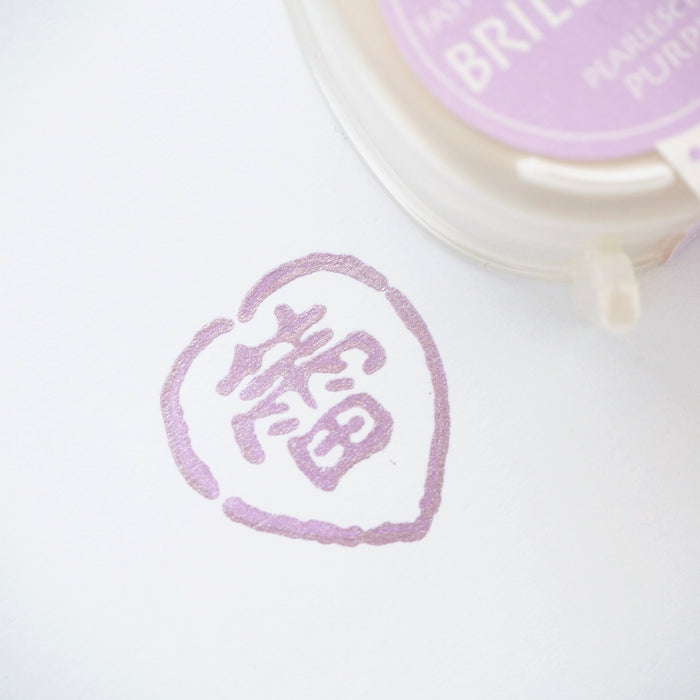 Brilliance Stamp Ink - Pearlescent Purple 036