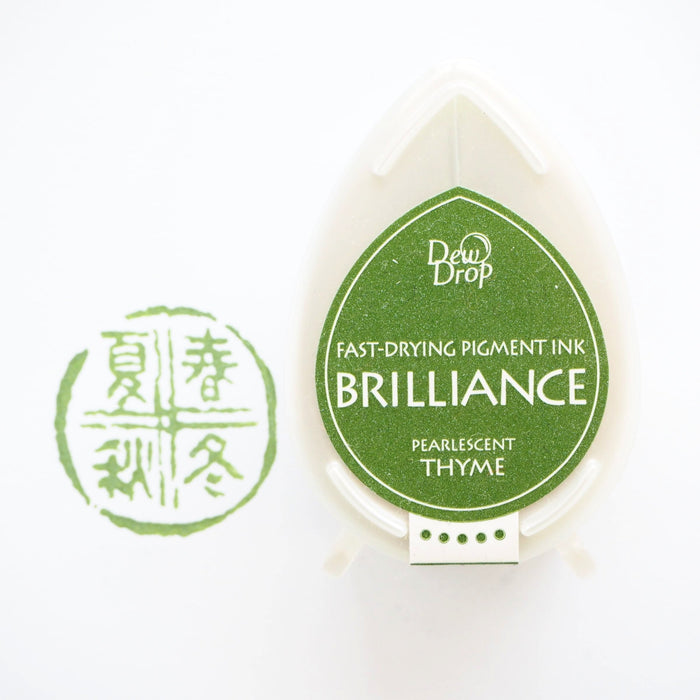 Brilliance Stamp Ink - Pearlescent Thyme