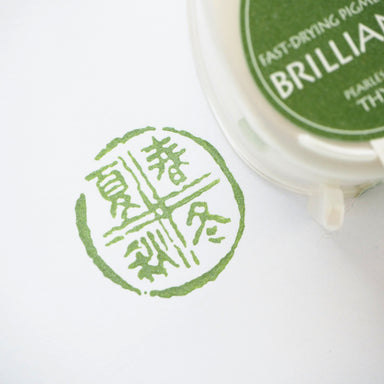 Brilliance Stamp Ink - Pearlescent Thyme 075
