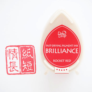 Brilliance Stamp Ink - Rocket Red
