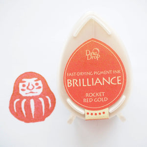 Brilliance Stamp Ink - Rocket Red Gold 096