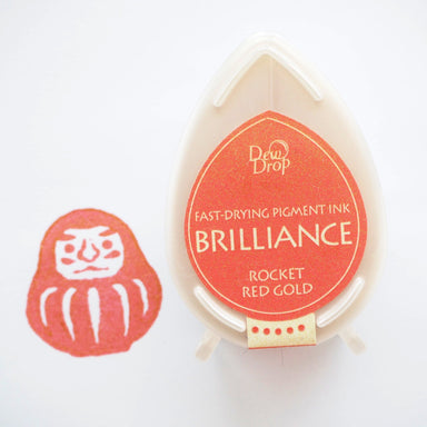 Brilliance Stamp Ink - Rocket Red Gold