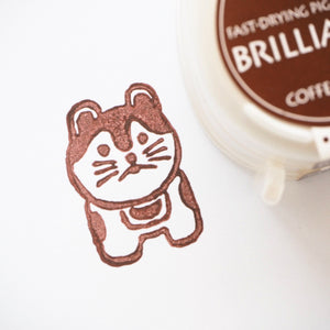 Brilliance Stamp Ink - Coffee Bean 054
