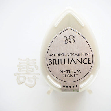Brilliance Stamp Ink - Platinum Planet