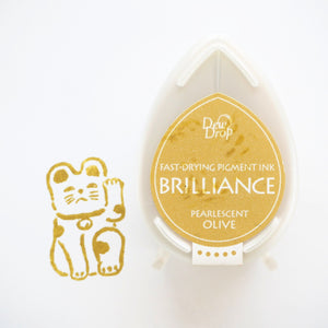 Brilliance Stamp Ink - Pearlescent Olive 053