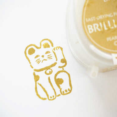 Brilliance Stamp Ink - Pearlescent Olive