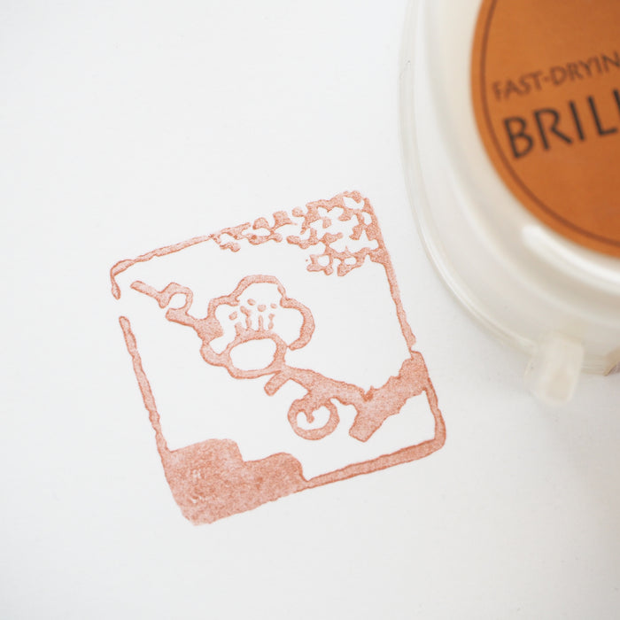 Brilliance Stamp Ink - Cosmic Copper