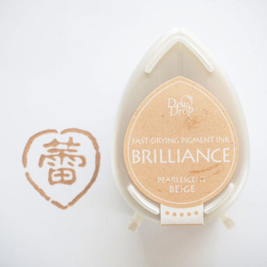 Brilliance Stamp Ink - Pearlescent Beige