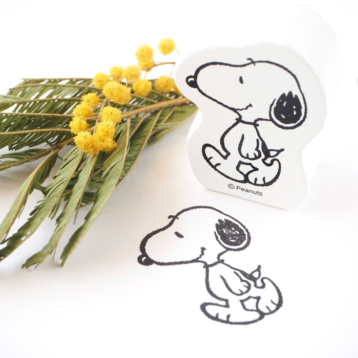 Snoopy Rubber Stamp - Walking