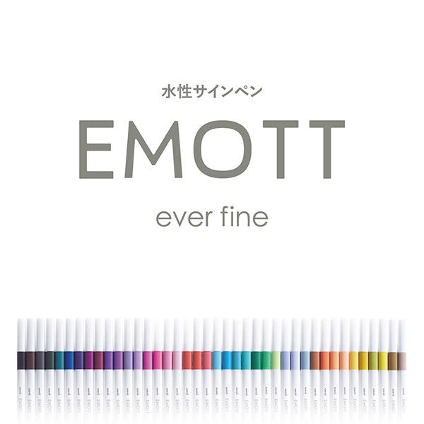 Uni Emott Fine Liner Set - Passion No.2
