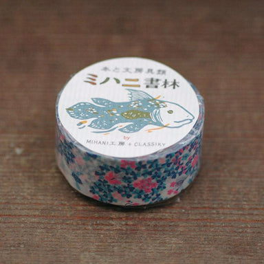 Classiky Washi Tapes 13101-06