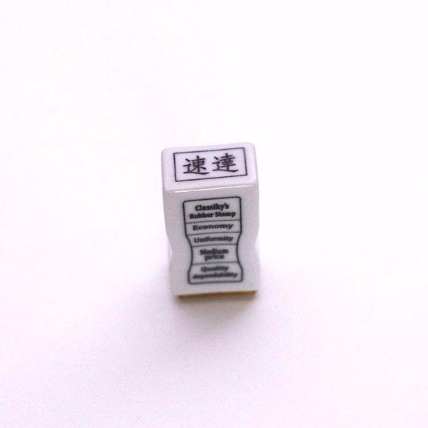 Classiky Porcelain Stamp - Express