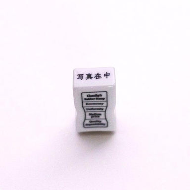 Porcelain Stamp - Photo Included