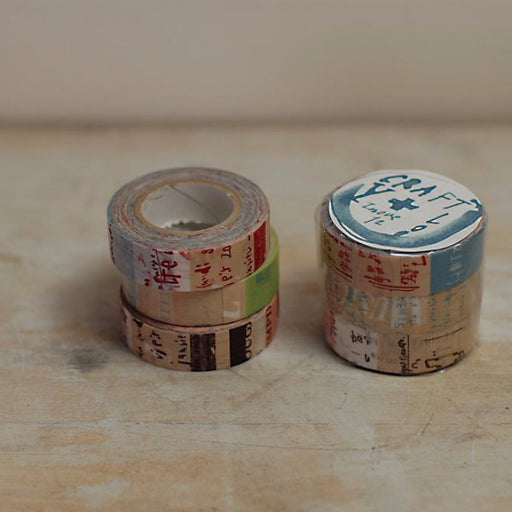 Classiky Graffiti Washi Tapes, 45204-01