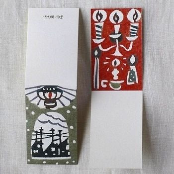 Discontinued Classiky Mini Folded Message Cards by Seki Mihoko 45329-02