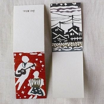 Discontinued Classiky Mini Folded Message Cards by Seki Mihoko 45329-04