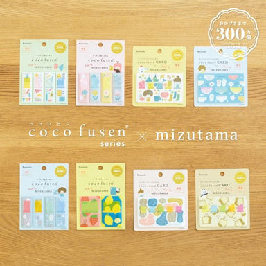 Limited Edition Sticky Note - mizutama (bread)