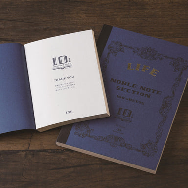 10th Anniversary Limited Edition LIFE Noble Notebook Set - Grid