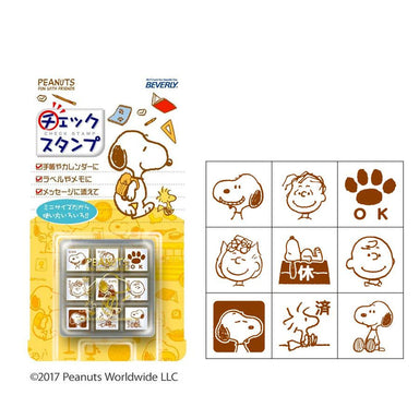 Snoopy Mini Rubber Stamp Set