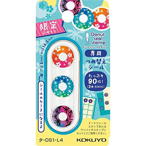 Limited Edition Kokuyo Donuts Seal Stamp Refill Stickers - Tropical