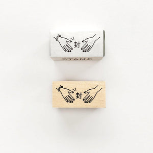 KNOOP Rubber Stamp - Sealed 封