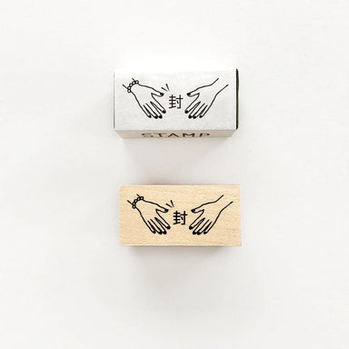 Rubber Stamp - Sealed 封